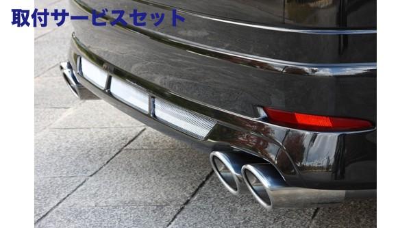 【関西、関東限定】取付サービス品ステンマフラー【エクスクルージブ ゼウス】GRACE LINE エキゾーストシステム左右4本出し MZ35 2.5 3.5L 2WD エルグランド E52 2010/8 -