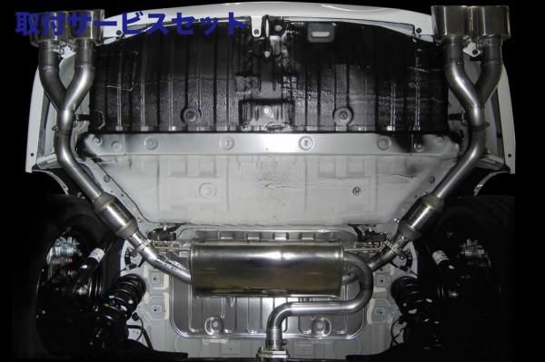 【関西、関東限定】取付サービス品ステンマフラー【エクスクルージブ ゼウス】オデッセイ 【 GRACE LINE 】 エキゾーストシステム 左右4本出し (MZ54) 左右4本出し(2WD) | ODYSSEY (RC1/2) (G / B / G・EX) 2013/11 -