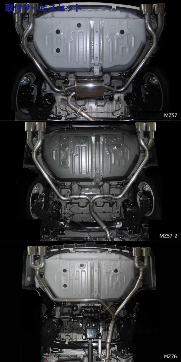 【関西、関東限定】取付サービス品ステンマフラー【エクスクルージブ ゼウス】ノア 【 GRACE LINE 】 エキゾーストシステム左右4本出し (MZ76) 4本出し(2000/4WD) | NOAH (ZRR80W) Si grade 2014/1- (ZWR80W) HYBRID Si 2016/1-