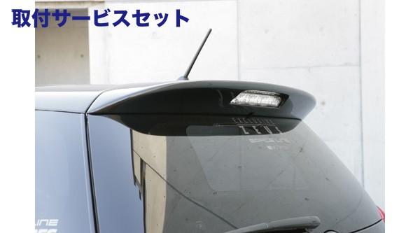 【関西、関東限定】取付サービス品リアウイング / リアスポイラー【エクスクルージブ ゼウス】ウィッシュ 【 GRACE LINE 】 リアウイング 070 塗装済 | WISH (#NE) 後期 2005/9 - 2009/3