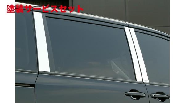 ★色番号塗装発送ピラー【エクスクルージブ ゼウス】ヴォクシー 【 GRACE LINE 】 ステンレスピラーリフレクター 6ピース ステンレス製   VOXY (ZRR) ZS/Z grade 前期 2007/6 - 2010/3