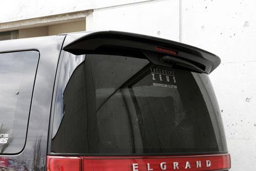 リアウイング / リアスポイラー【エクスクルージブ ゼウス】GRACE LINE リアウイング QX1塗装済 エルグランド E51 ハイウェイスター 後期 2004/8-2010/7