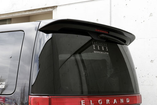 リアウイング / リアスポイラー【エクスクルージブ ゼウス】エルグランド 【 GRACE LINE 】 リアウイング G30塗装済 | ELGRAND (E51) Highway STAR 後期 2004/8 - 2010/7
