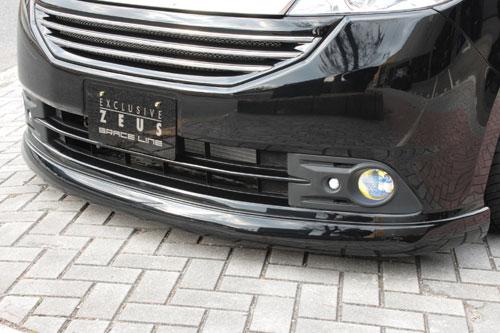フロントハーフ【エクスクルージブ ゼウス】ステップワゴン 【 GRACE LINE 】 フロントスポイラー 未塗装品 | STEP WGN (RG1.2) 後期 2007/11 - 2009/9