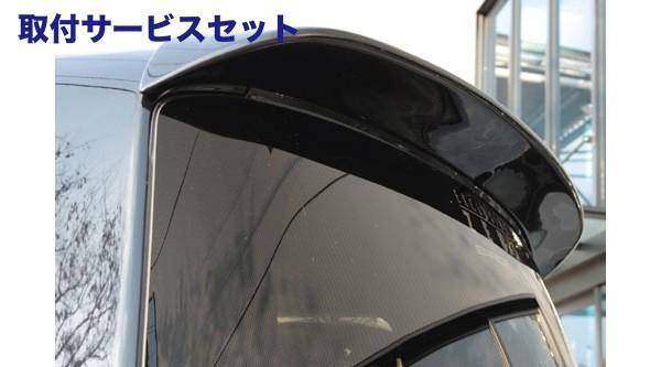 【関西、関東限定】取付サービス品リアウイング / リアスポイラー【エクスクルージブ ゼウス】ステップワゴン 【 GRACE LINE 】 リアウイング NH731P塗装済品 | STEP WGN (RG1.2) MC後 2007/11 - 2009/9