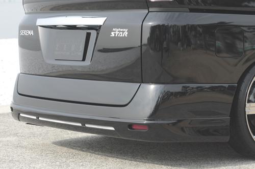 WEB限定 リアバンパーカバー 本日限定 リアハーフ EXCLUSIVE ZEUS エクスクルージブ ゼウス セレナ GRACE LINE リアアンダースポイラーMレス用 KH3塗装済 STAR 後期 SERENA 2010 - Highway 2007 12 10 CC25