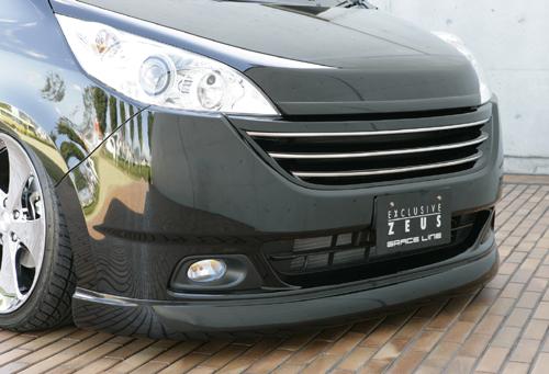 フロントハーフ【エクスクルージブ ゼウス】ステップワゴン 【 GRACE LINE 】 フロントスポイラー 未塗装品 | STEP WGN (RG1/2) 前期 2005/5 - 2007/10