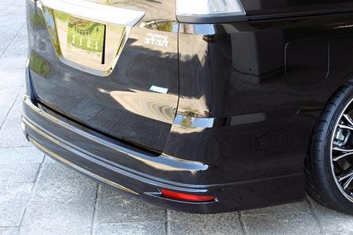 C26 セレナ   リアバンパーカバー / リアハーフ【エクスクルージブ ゼウス】セレナ C26 Highway STAR GRACE-LINE Rear Under Spoiler メーカー塗装