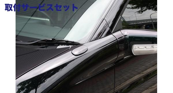 【関西、関東限定】取付サービス品E51 エルグランド | エアロミラー / ミラーカバー【エクスクルージブ ゼウス】エルグランド ハイウェイスター 後期 ( E51 ) GRACE LINE ミラーカバー 未塗装品