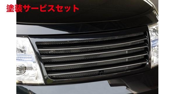 ★色番号塗装発送E51 エルグランド | フロントグリル【エクスクルージブ ゼウス】エルグランド 後期 ( E51 ) GRACE LINE フロントグリル G30カラー 塗装済