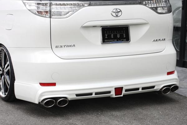 ACR50/55 GSR50/55 | リアバンパーカバー / リアハーフ【エクスクルージブ ゼウス】エスティマ ACR・GSR AERAS用 後期 GRACE LINE Rear Under Spoiler 4本出し用 ブラック ( 202 ) 塗装済