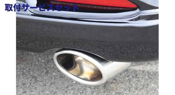 【関西、関東限定】取付サービス品70/75 ノア | マフラーカッター【エクスクルージブ ゼウス】ノア Si/Sグレード (ZRR70W) 後期 GRACE-LINE Exhaust Cutter(2WD専用)