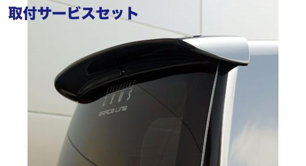 【関西、関東限定】取付サービス品70/75 ノア | リアウイング / リアスポイラー【エクスクルージブ ゼウス】ノア G/X/YYグレード (ZRR70/75G) 後期 GRACE-LINE Rear Wing メーカー塗装品 ブラック