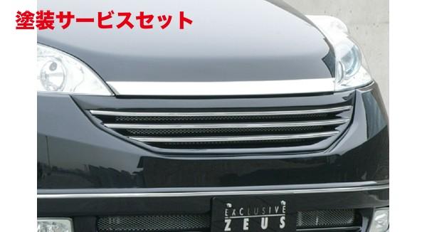 ★色番号塗装発送RG1-4 ステップワゴン | フロントグリル【エクスクルージブ ゼウス】RG1.2 STEP WGN 後期 EXE LINE フロントグリル