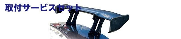 【関西、関東限定】取付サービス品汎用 | GT-WING【バリス】GT-WING ~for street~ 1400mm ALLカーボン STANDARD 230mm Aタイプ