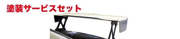 ★色番号塗装発送汎用 | GT-WING【バリス】GT-WING ~Euro Edition~ 1430mm カーボンHIGH 290mm B1タイプ
