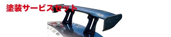 ★色番号塗装発送汎用 | GT-WING【バリス】GT-WING ~for street~ 1600mm ALLカーボン HIGH 290mm B1タイプ