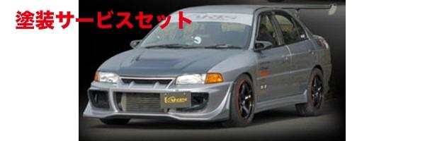 ★色番号塗装発送ランサーエボ 4 5 6 | フロントバンパー【バリス】LANCER EVOLUTION IV(CN9A) FRONT BUMPER