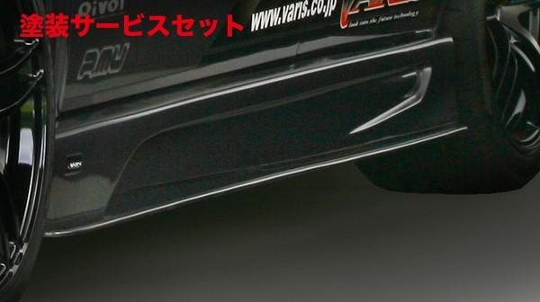 ★色番号塗装発送ランサーエボ 7 8 9 | サイドステップ【バリス】LANCER EVOLUTION IX MR 09 S耐 Version SIDE SKIRT(左右SET) (オールFRP)