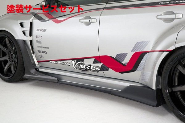 ★色番号塗装発送GVB インプレッサSTI | サイドステップ【バリス】SUBARU WRX STI GVB/GVF WIDE BODY KIT Ver.2 SIDE SKIRT Ver.2本体+SIDE AIR PANELS 2pcs FRP+CARBON