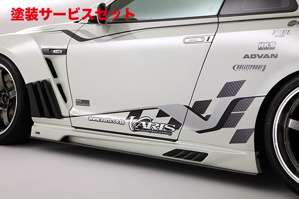 ★色番号塗装発送GT-R R35 | サイドステップ【バリス】R35GT-R 2013Ver. SIDE SKIRT UNDER BOARD部 CARBON & SIDE LOUVER部 CARBON)