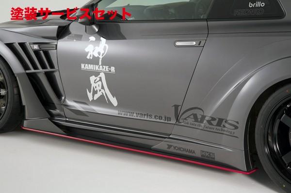 ★色番号塗装発送GT-R R35 | サイドステップ【バリス】R35 GT-R KAMIKAZE R Super Sonic WIDE用SIDE SKIRT SET FRP