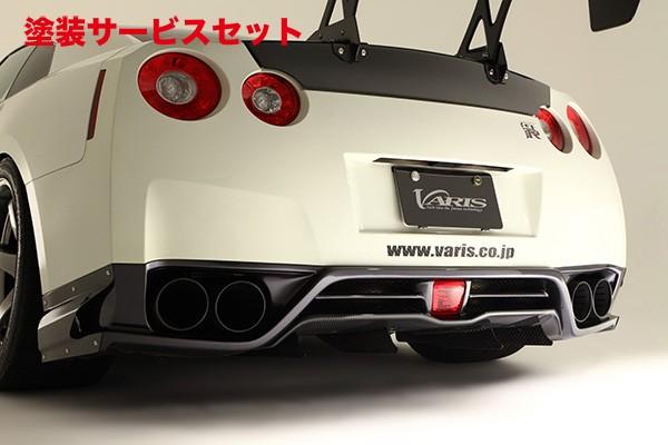 ★色番号塗装発送GT-R R35 | リアアンダー / ディフューザー【バリス】R35GT-R 2013Ver. REAR UNDER SKIRT  CARBON+FRP