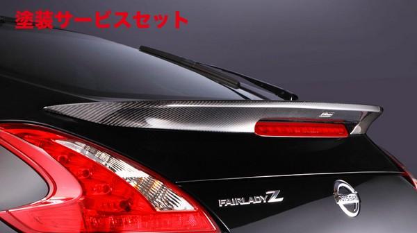 ★色番号塗装発送Z34 | リアウイング / リアスポイラー【バリス】Z34 NISSAN 370Z REAR SPOILER FRP
