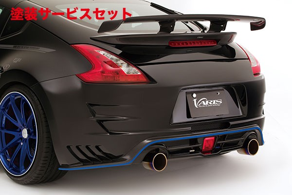 ★色番号塗装発送Z34 | リアバンパー【バリス】Z34 FAIRLADY Z ARISING -II  REAR BUMPER FRP+UNDER CARBON