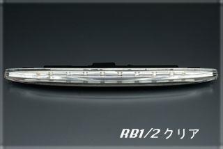 ハイマウント/ローマウント ストップランプ【ブイビジョン】オデッセイRB1/2 LEDハイマウントストップランプ スモーク