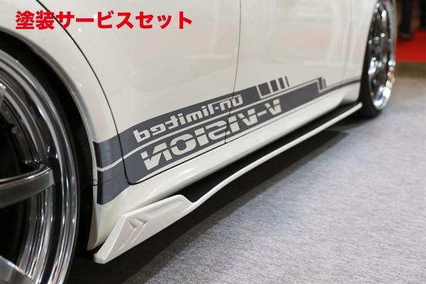 ★色番号塗装発送サイドステップ【ブイビジョン】レクサス LEXUS IS250/350 サイドステップストライカー