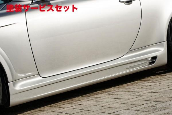 ★色番号塗装発送サイドステップ【ブイビジョン】レクサス LEXUS SC430 サイドステップ