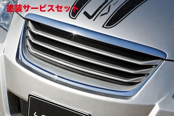 ★色番号塗装発送フロントグリル【ブイビジョン】レクサス LEXUS SC430 フロントグリル