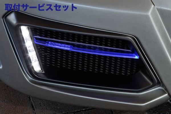 【関西、関東限定】取付サービス品フロントバンパー カバー【ブイビジョン】レクサス LEXUS SC430 LEDアクリルフィン(フロント左右セット) ホワイト