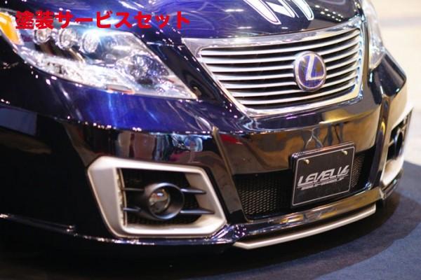 ★色番号塗装発送フロントバンパー【ブイビジョン】レクサス LEXUS LS460/LS600h 前期 フロントバンパー スポイラー