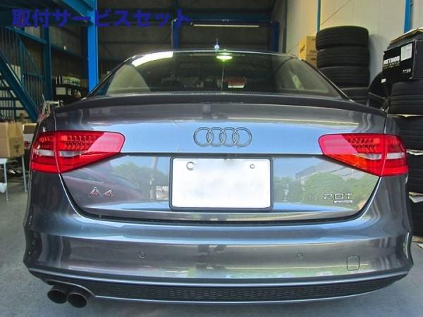 【関西、関東限定】取付サービス品Audi A4 B8   トランクスポイラー / リアリップスポイラー【バランスイット】AUDI A4 SEDAN ALL(B8&B8.5) Trunk spoiler FRP