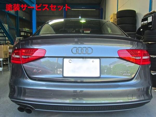 ★色番号塗装発送Audi A4 B8 | トランクスポイラー / リアリップスポイラー【バランスイット】AUDI A4 SEDAN ALL(B8&B8.5) Trunk spoiler FRP