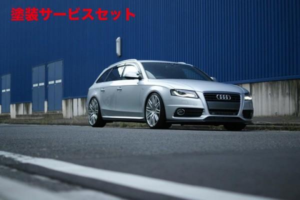 ★色番号塗装発送Audi A4 B8 | サイドステップ【バランスイット】AUDI S4/A4(B8&B8.5) All model Side skirts Carbon