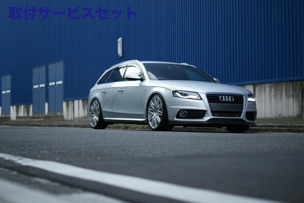 【関西、関東限定】取付サービス品Audi A4 B8 | サイドステップ【バランスイット】AUDI S4/A4(B8&B8.5) All model Side skirts FRP