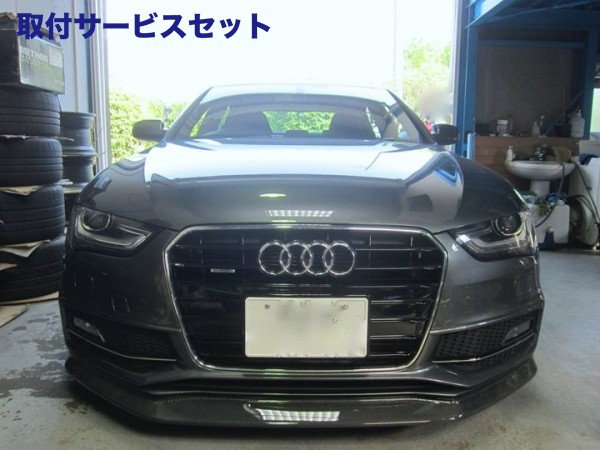 【関西、関東限定】取付サービス品Audi A4 B8 | フロントリップ【バランスイット】AUDI S4/A4(B8.5) S-line facelift Front lip spoiler FRP