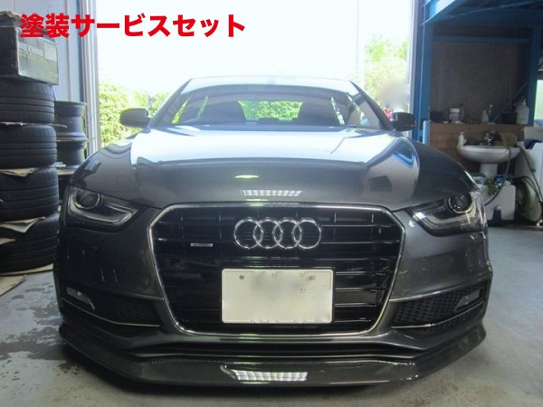 ★色番号塗装発送Audi A4 B8 | フロントリップ【バランスイット】AUDI S4/A4(B8.5) S-line facelift Front lip spoiler FRP
