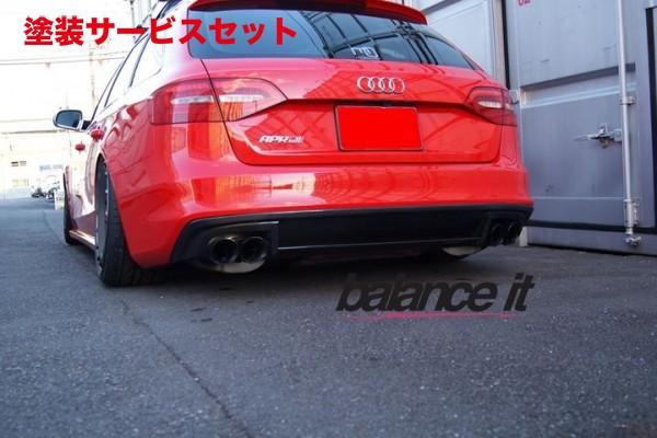 ★色番号塗装発送Audi A4 B8 S-line A4 | リアアンダー FRP/ ディフューザー【バランスイット】AUDI S4/A4(B8.5) S-line facelift rear diffuser FRP, barret:b34ae4ed --- data.gd.no