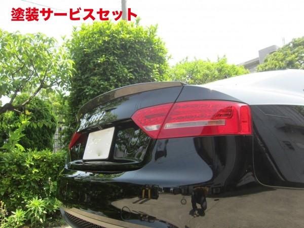 ★色番号塗装発送Audi A5 | トランクスポイラー / リアリップスポイラー【バランスイット】AUDI A5 (2008~) トランクスポイラー カーボン