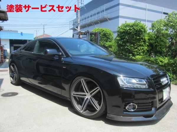 ★色番号塗装発送Audi A5   サイドステップ【バランスイット】AUDI A5 SPORTSBACK (2008~) サイドスカート カーボン