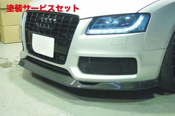 ★色番号塗装発送Audi A5 | フロントリップ【バランスイット】AUDI S5 (2008-2011) カーボンフロントリップスポイラー カーボン