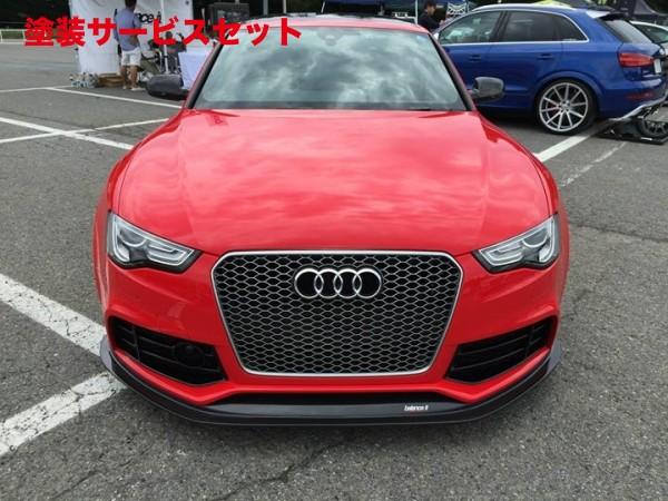 ★色番号塗装発送Audi A5 | フロントリップ【バランスイット】AUDI RS5 2010- Front Lip Spoiler FRP