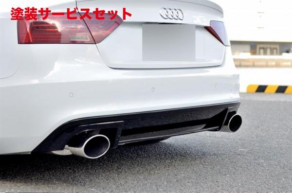 ★色番号塗装発送Audi rear A5 Carbon | | リアアンダー/ ディフューザー【バランスイット】AUDI S5/A5(8T) S-line facelift Sportback rear diffuser Carbon, アイエールショップ:2bde859f --- data.gd.no