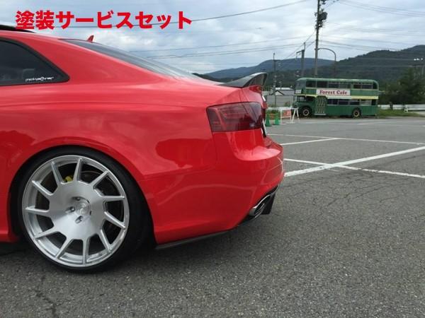 ★色番号塗装発送Audi A5 | リアマットガード / リアサイドスポイラー【バランスイット】AUDI RS5 Cope Rear Canard Carbon