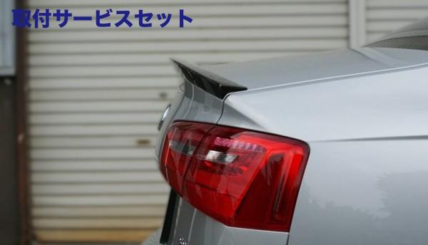 【関西、関東限定】取付サービス品Audi A6 C7   トランクスポイラー / リアリップスポイラー【バランスイット】Audi A6/S6 C7 Trunk spoiler FRP製