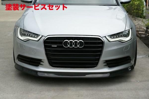 人気ショップ ★色番号塗装発送Audi A6 C7 | フロントリップ【バランスイット】Audi A6/S6 Front lip spoiler FRP製 A6, 上益城郡 0be05409